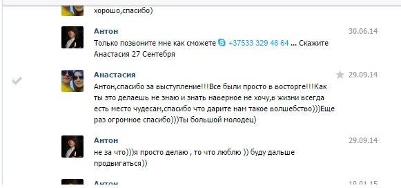 Фокусник день рождения Антон Чалей